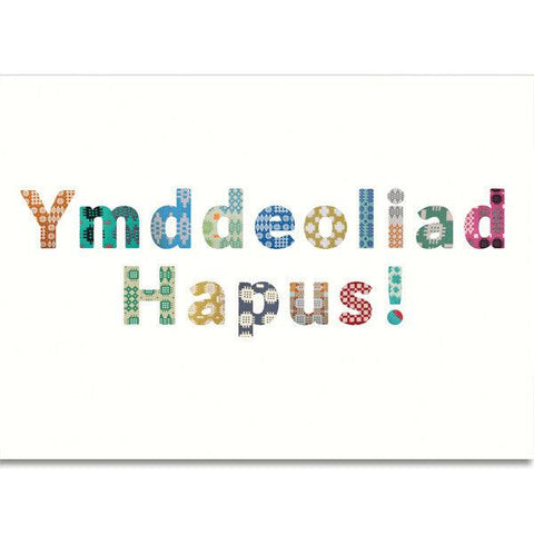 Card - Happy Retirement! Ymddeoliad Hapus!-Card-The Welsh Gift Shop