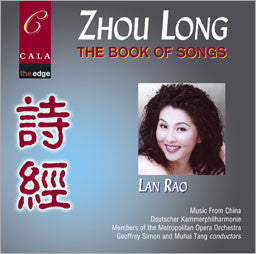 Zhou Long: The Book of Songs