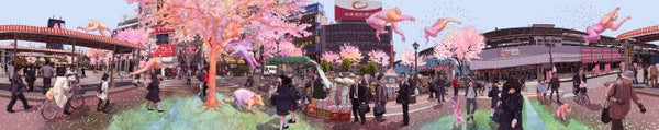 Nakano in Spring unsigned
