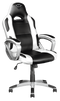 Silla Gamer Trust GXT 705 Ryon Gaming Chair - Blanco