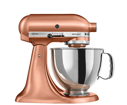 4.8L Artisan Tilt-Head Stand Mixer - Satin Copper Refurb KSM150