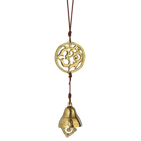 Door Chime, Brass Door Chime, Hanging Door Chime, Fair -Trade
