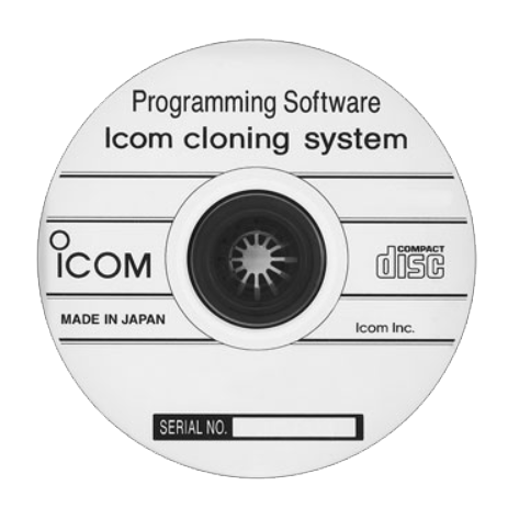 ICOM CSF3011 Programming Software