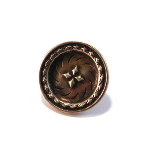 DIRECTIONS Antique Button Lapel Pin/Hat Pin - SILVER or BRONZE
