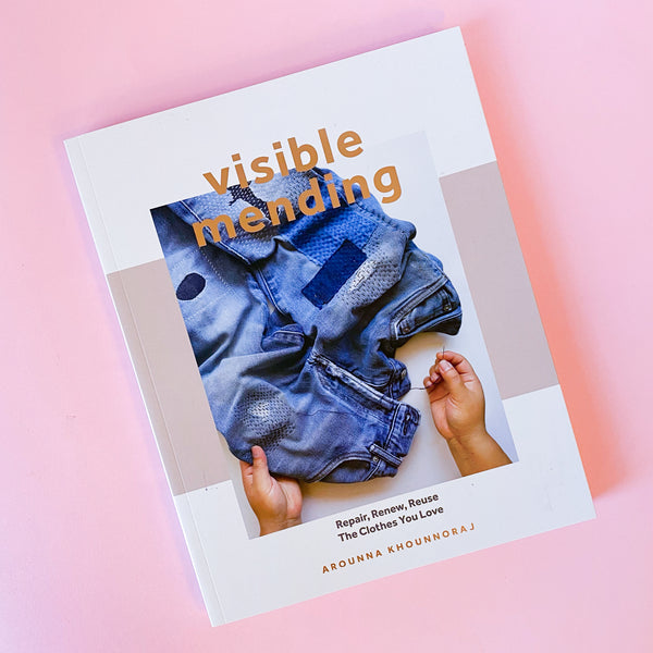 Visible Mending by Arounna Khounnoraj