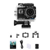 4K Interpolated HD UltraCam Waterproof Action Camera with Accessories