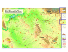 Dine Bikeyah Be'elyaa - Navajo Nation Map