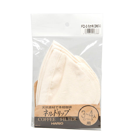 Hario Drip Pot Cloth Filter - 3 Pack  C4 Coffee Co.