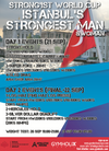 STRONGIST WORLD CUP 2019 - ISTANBUL'S STRONGEST MAN & WOMAN (STRONGMAN)