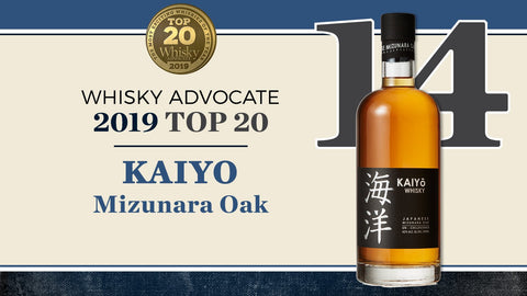 Kaiyo Whisky Japanese Mizunara Oak Whisky