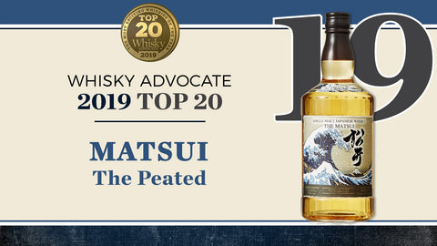 Matsui Peated Single Malt Japanese Whisky - De Wine Spot | Curated Whiskey, Small-Batch Wines and Sakes
