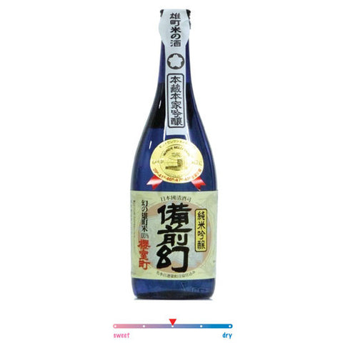Bizen Maboroshi Junmai Ginjo Muroma Sake - De Wine Spot | Curated Whiskey, Small-Batch Wines and Sakes