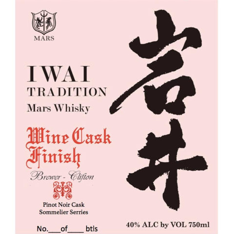 Iwai Tradition Wine Cask Finish Sommelier Series Whiskey | De Wine Spot - Curated Whiskey, Small-Batch Wines and Sakes
