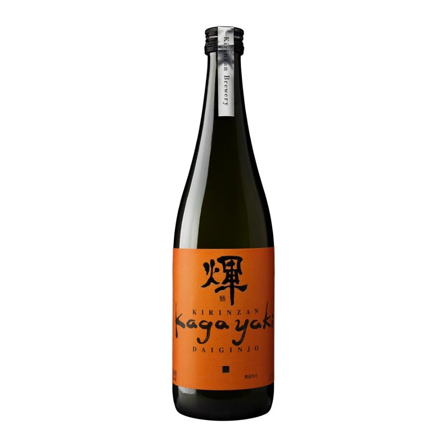 Kirinzan Daiginjo Genshu Sake - De Wine Spot | Curated Whiskey, Small-Batch Wines and Sakes