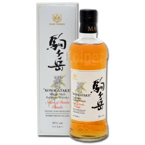 "Komagatake ""Rindo"" Nature Series #1 Single Malt Whisky 