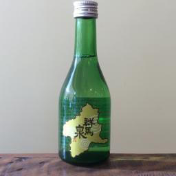 Shimaoka Shuzo Gunma Izumi Yamahai Honjozo Sake | De Wine Spot - Curated Whiskey, Small-Batch Wines and Sakes