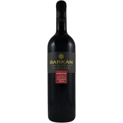 Barkan Vineyards Cabernet Sauvignon - De Wine Spot | Curated Whiskey, Small-Batch Wines and Sakes
