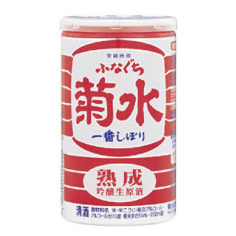 Kikusui Shuzo Funaguchi Jukusei Ginjo Genshu Nama Sake Can - De Wine Spot | Curated Whiskey, Small-Batch Wines and Sakes