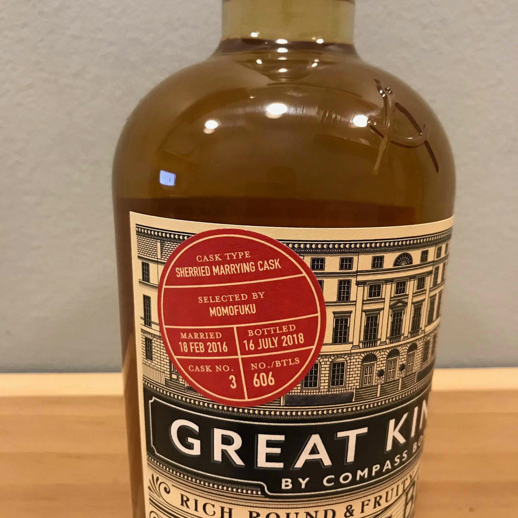 Compass Box 'Great King Street' Marrying Cask Finish Blended Scotch Whisky - De Wine Spot | Curated Whiskey, Small-Batch Wines and Sakes