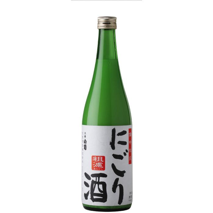 Shiragiku Nigori Sake - De Wine Spot | Curated Whiskey, Small-Batch Wines and Sakes