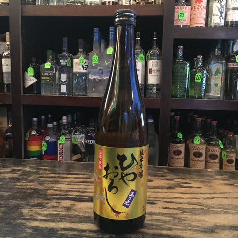 Tamano Hikari Hiyaoroshi Junmai Ginjo - De Wine Spot | Curated Whiskey, Small-Batch Wines and Sakes