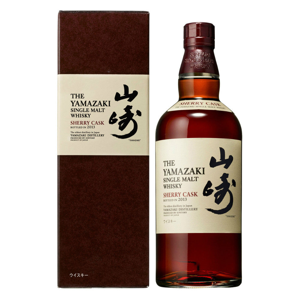 Suntory Yamazaki Single Malt Japanese Whisky Sherry Cask 2016 Edition - De Wine Spot | Curated Whiskey, Small-Batch Wines and Sakes