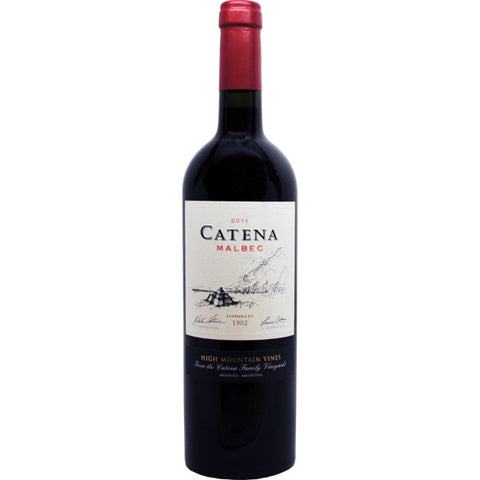 Bodega Catena Zapata High Mountain Vines Malbec - De Wine Spot | Curated Whiskey, Small-Batch Wines and Sakes