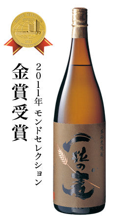 Kintaro Mugi Roasted Barley Shochu - De Wine Spot | Curated Whiskey, Small-Batch Wines and Sakes