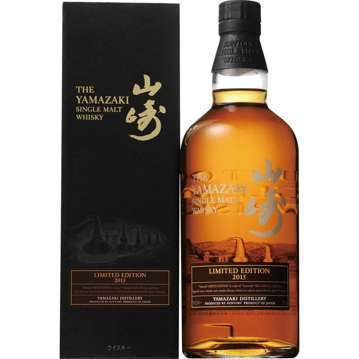 Suntory Yamazaki Limited Edition Single Malt Whisky - De Wine Spot | Curated Whiskey, Small-Batch Wines and Sakes