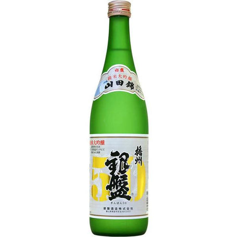Ginban Banshu 50 Junmai Daiginjo Sake | De Wine Spot - Curated Whiskey, Small-Batch Wines and Sakes