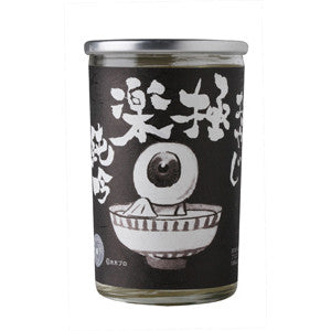 Chiyomusubi Oyaji Gokuraku Junmai Ginjo Sake Cup - De Wine Spot | Curated Whiskey, Small-Batch Wines and Sakes