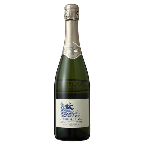 Domaine de la Louvetrie Jo Landron Brut Atmospheres - De Wine Spot | Curated Whiskey, Small-Batch Wines and Sakes