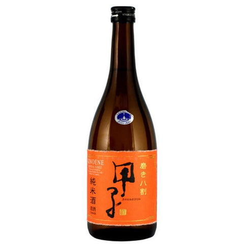 Kinoene Migaki 8-Wari Junmai Sake | De Wine Spot - Curated Whiskey, Small-Batch Wines and Sakes
