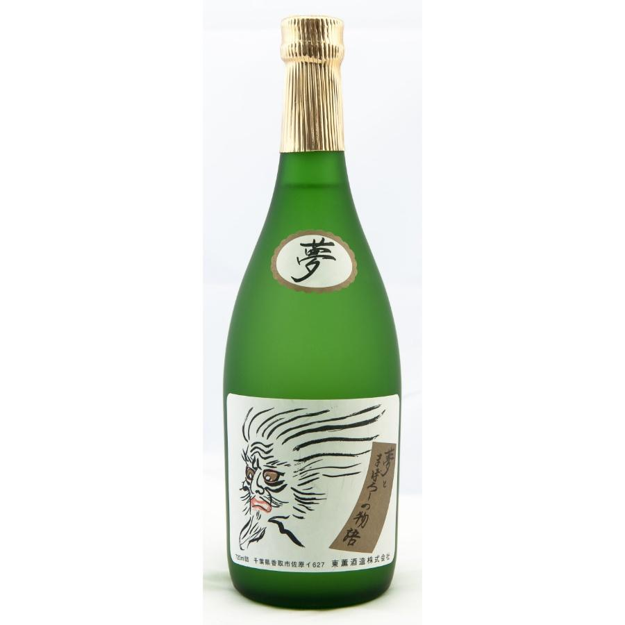 "Toukun Shuzo Yume to Maboroshi No Monogatari ""A Tale Of Dreams And Illusions"" Junmai Ginjo Sake - De Wine Spot 