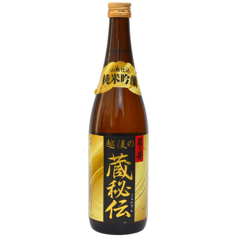 "Kiminoi ""Emperor's Well"" Yamahai Junmai Ginjo Sake - De Wine Spot 