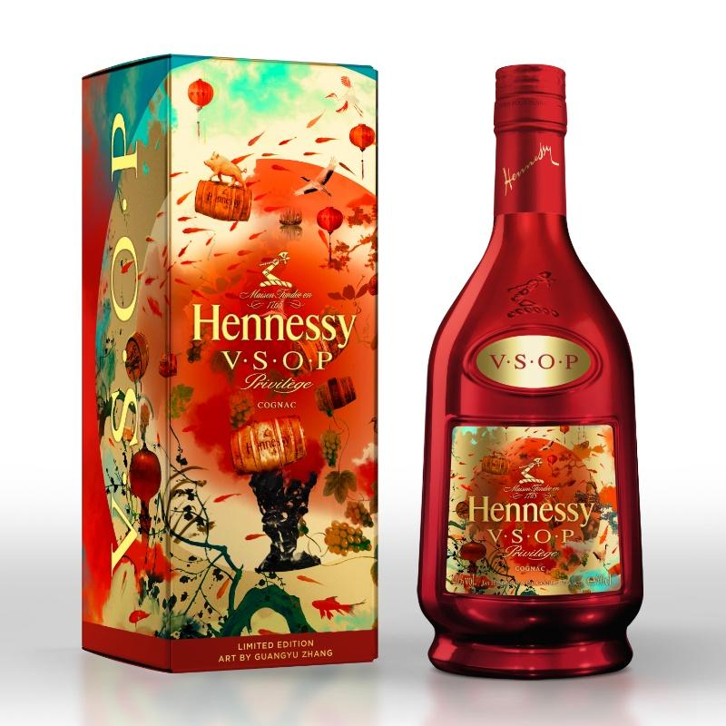 Hennessy VSOP Privilege Limited Edition By Guanyu Zhang