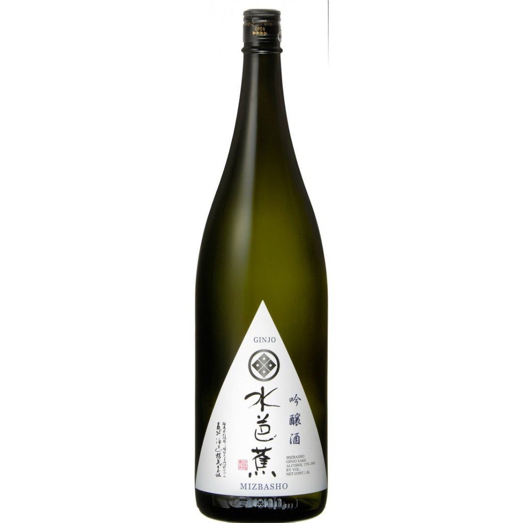 Mizbasho Ginjo Sake - De Wine Spot | Curated Whiskey, Small-Batch Wines and Sakes
