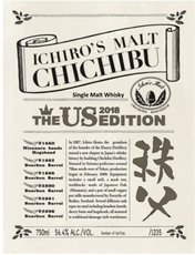 Chichibu Distillery Ichiro's Malt The US Edition Single Malt Whisky - De Wine Spot | Curated Whiskey, Small-Batch Wines and Sakes