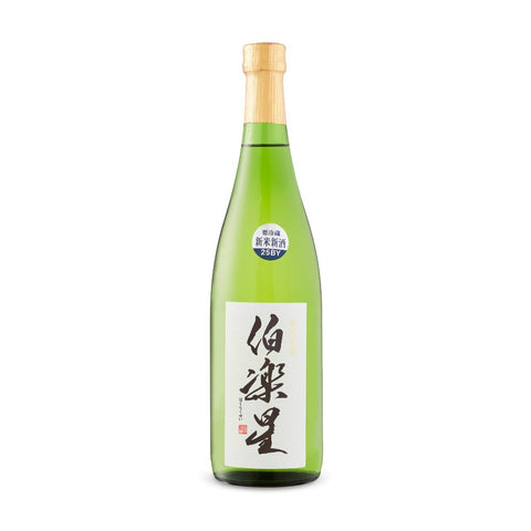 "Hakurakusei ""Legend Of The Stars"" Junmai Ginjo Sake - De Wine Spot 