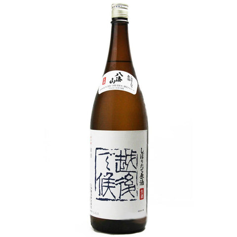 Hakkaisan Nama Genshu Sake | De Wine Spot - Curated Whiskey, Small-Batch Wines and Sakes