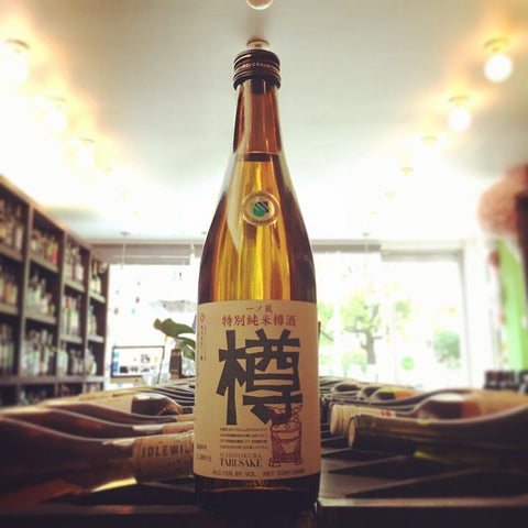 "Ichinokura ""Taru"" Junmai Sake - De Wine Spot 