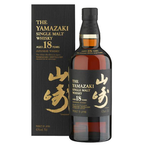 Suntory Yamazaki 18 Year Old Single Malt Japanese Whisky - De Wine Spot | Curated Whiskey, Small-Batch Wines and Sakes