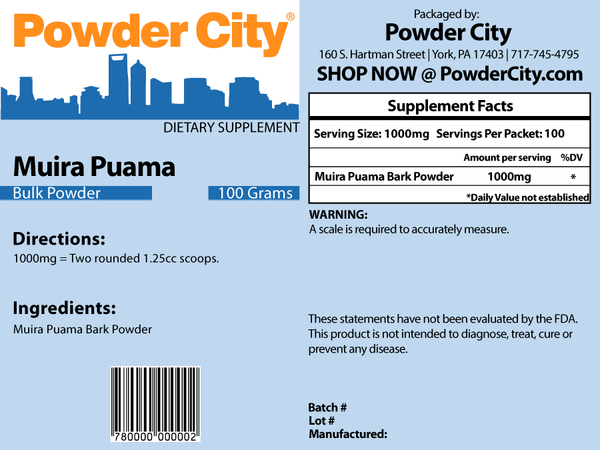 Muira Puama Powder (Discontinued)