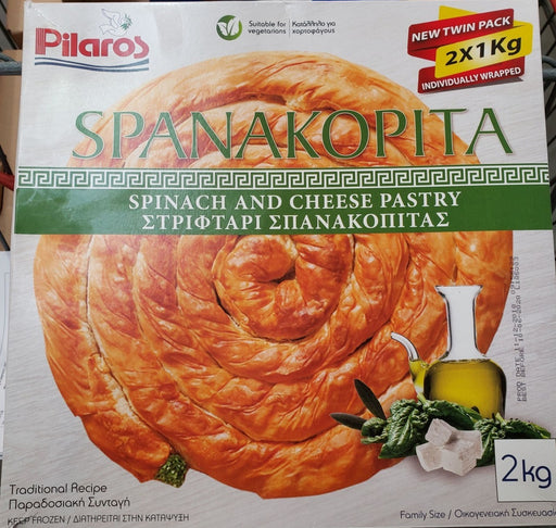 SPANAKOPITA SPINACH AND CHEESE PASTRY 2 PK