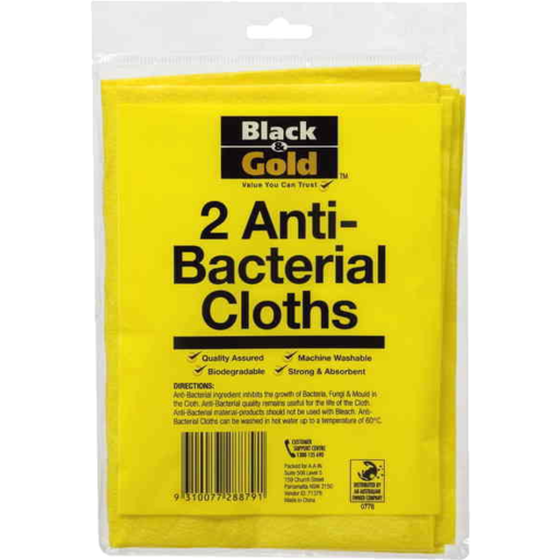 Black & Gold Antibacterial Cloth 2Pk