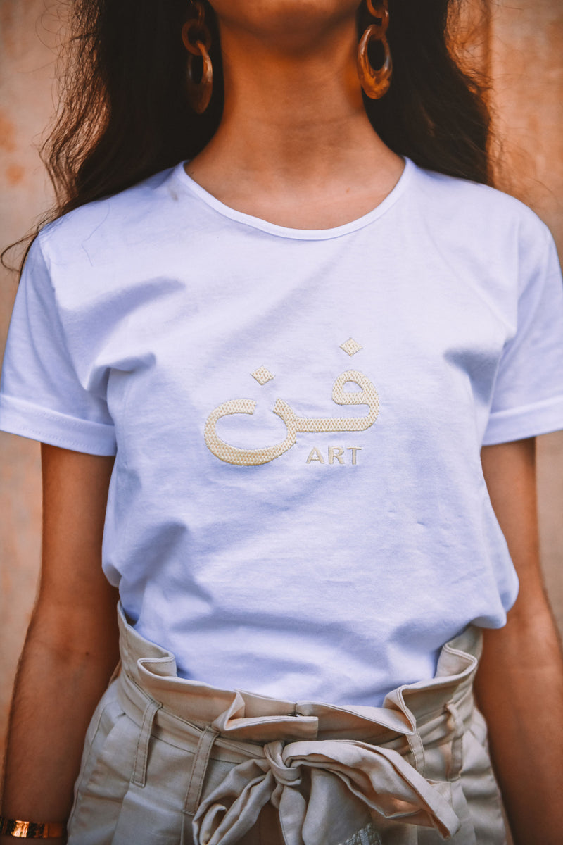 T-shirt Arabic ART