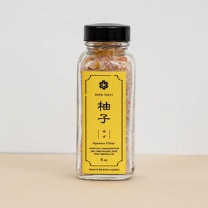 Open image in slideshow, BEAUTY SECRETS OF JAPAN | BATH SALTS