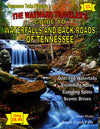 The Waterfalls and Back Roads of Tennessee Hiking Guide. Waterfall Guide