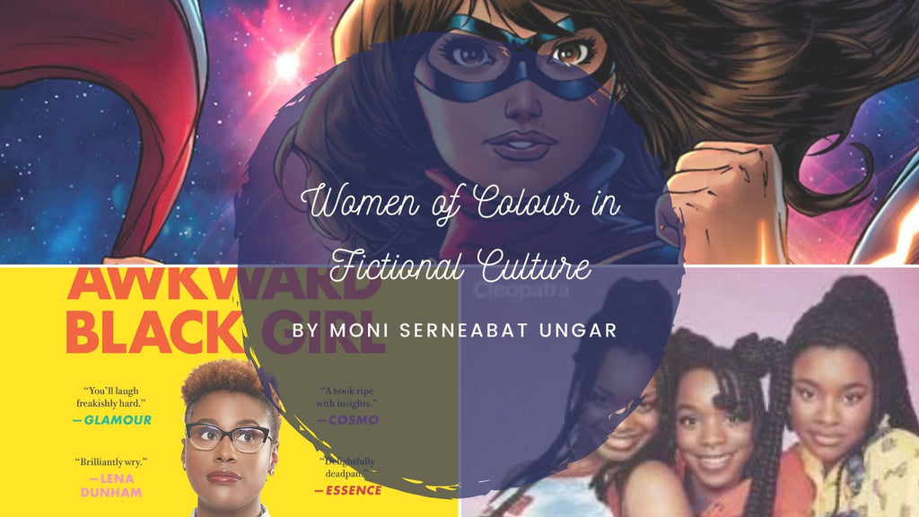 Women of Colour in Fictional Culture