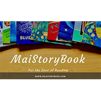 Mai Story Book: For the Love of Reading logo